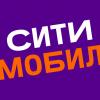 Citymobil Taxi 4800 Free APK Download - Citymobil Taxi 4.80.0 Free APK Download apk icon